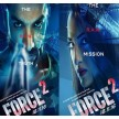 film force2 poster release