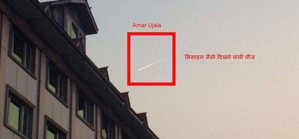 Missile like object creates panic