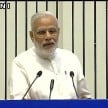 pm modi address in indosan conference at vigyan bhavan on clean india mission
