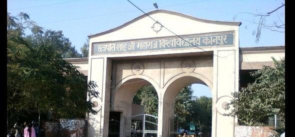 kanpur university taken some big decisions