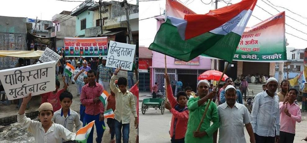 after surgical strike on pakistan muslim community in greater noida carry out rally against pak