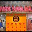 try durga question grid on auspicious days of navratri