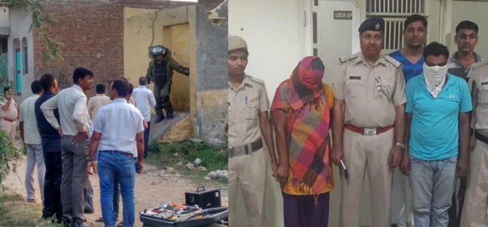 palwal woman who prepared bomb to explode ex boyfriend opens up and tells why she becamwe murderer