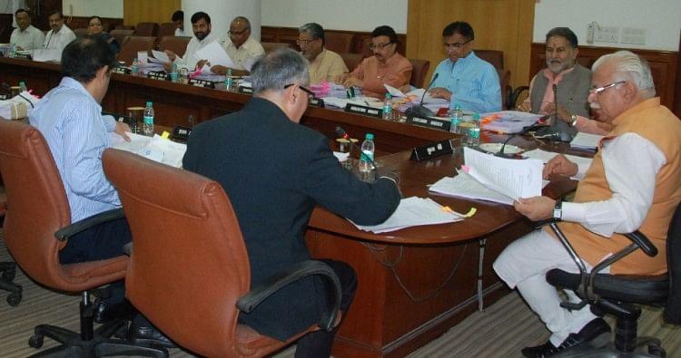 हरियाणा कैबिनेट की बैठक (फाइल फोटो)