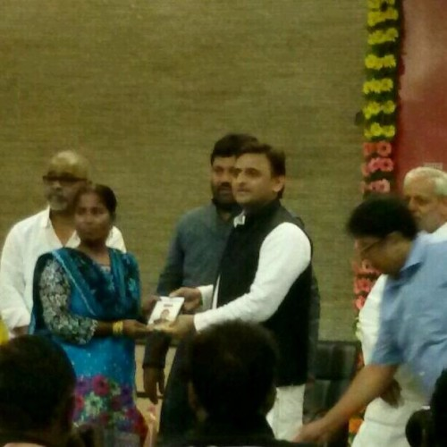 akhilesh yadad distributed ration card