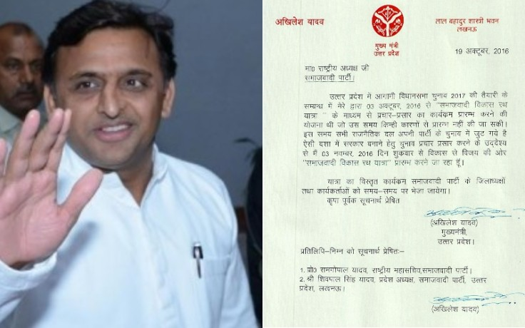 akhilesh yadav to start samajwadi rath yatra in november