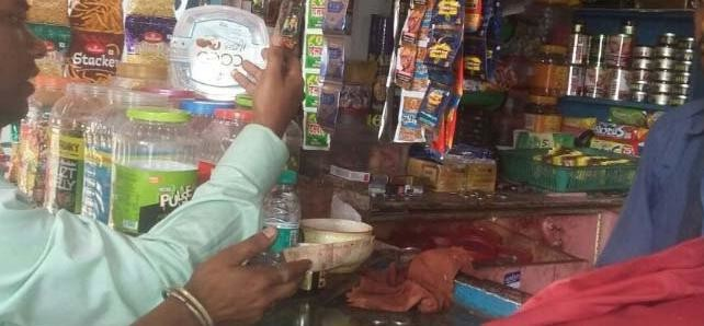Pan masala and chewing tobacco samples of food department