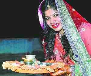 Karwa Chauth Celebrated