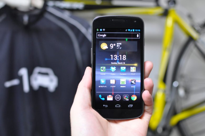 Android Smartphone Sending your Physical Activities to Google