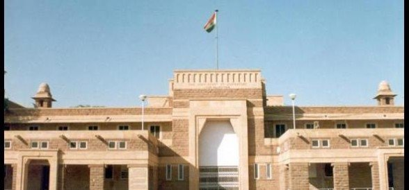 Rajasthan High Court dissolved OBC Commission