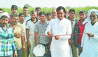 RLD leader Simbhaoli sugarcane mill purchasing center inaugurated