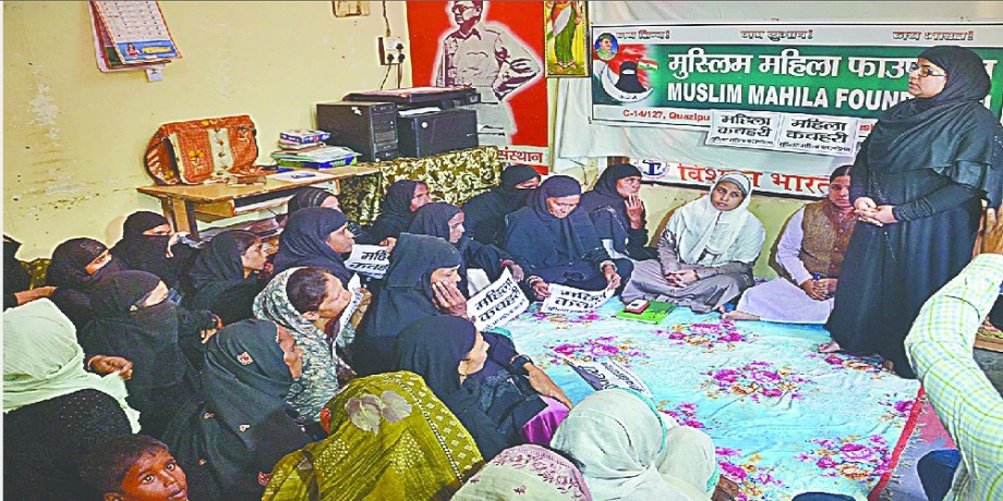 abolish the triple talaq, demands muslim women