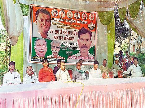 Congressmen SP, BJP, SP on target Shuffle