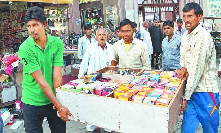 Rajguru Market hisar, Nagra nigam, Hisar