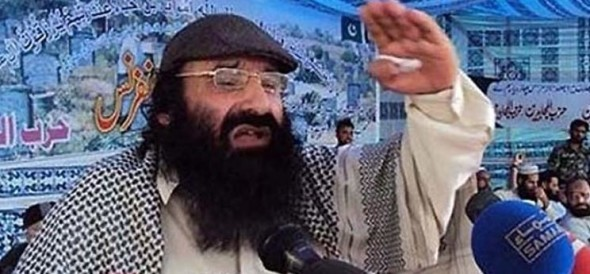 Hizbul Chief seek pak army help for terrorists in Kashmir