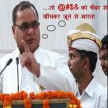 ram murti verma controversial speech video viral