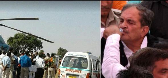 narendra modi govt minister birender singh slipped during put down from helicopter
