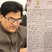 ramgopal yadav wrote another letter about conflict in samajwadi party.