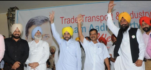 aam aadmi party punjab new plans for upcoming elections