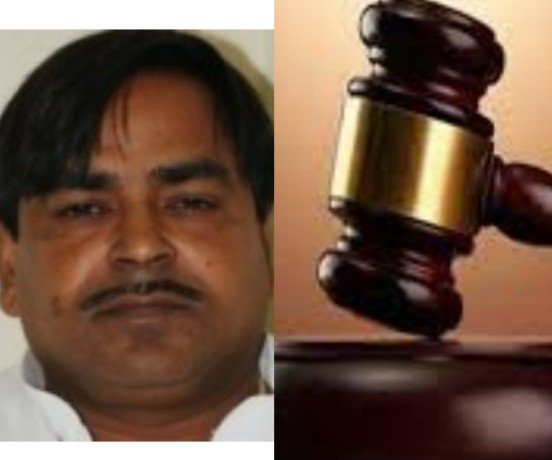sc orders quick FIR on gayatri prajapati