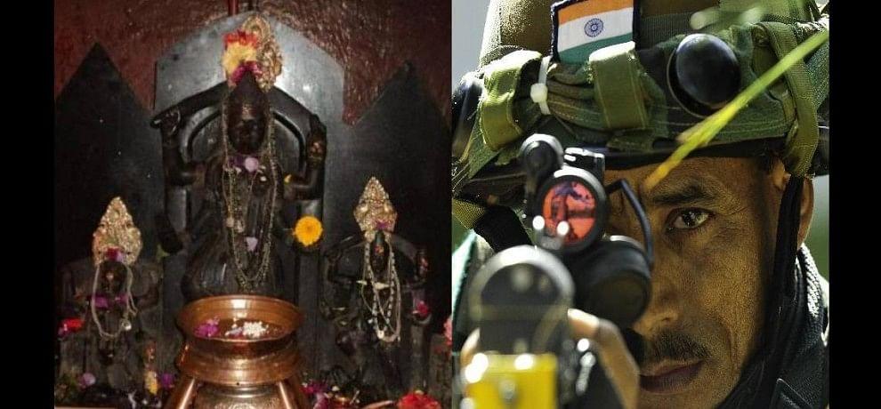 maa haat kalika temple uttarakhand