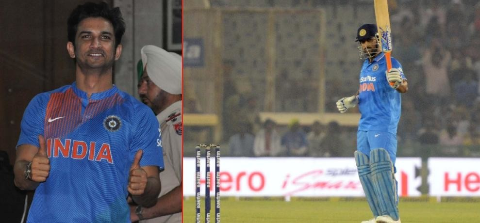Filmy Dhoni went to watch out real dhoni in Mohali