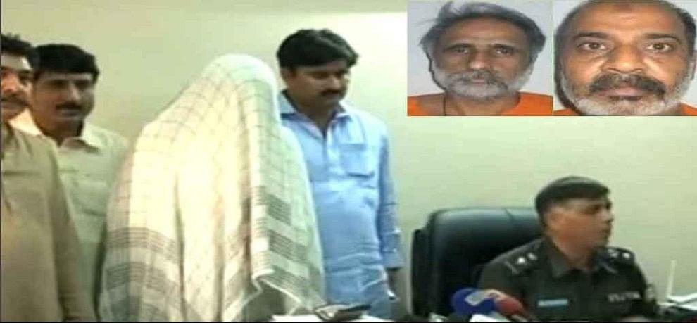 Broker in pakistan