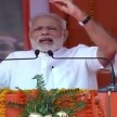 Triple Talaq issue should not be politicised: PM Modi