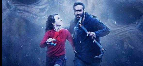 jay devgan releases second trailer of shivaay