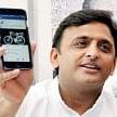 Samajwadi smartphone yojana exposed