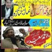Uri Attack: In posters pasted on Gujranwala streets, Lashkar claims responsibility