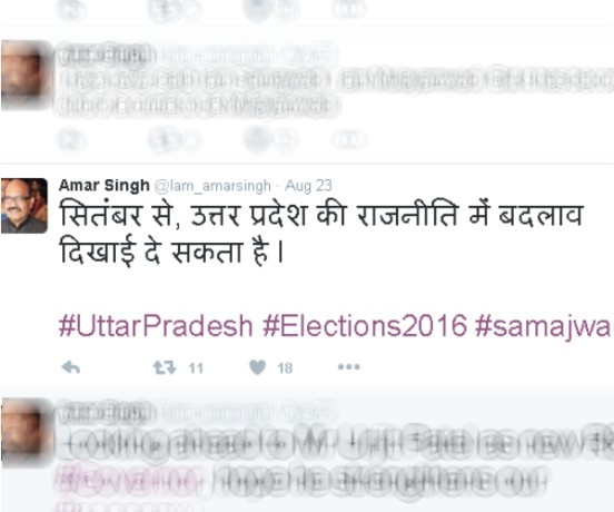 Amar Singh tweet on uttar pradesh politics.
