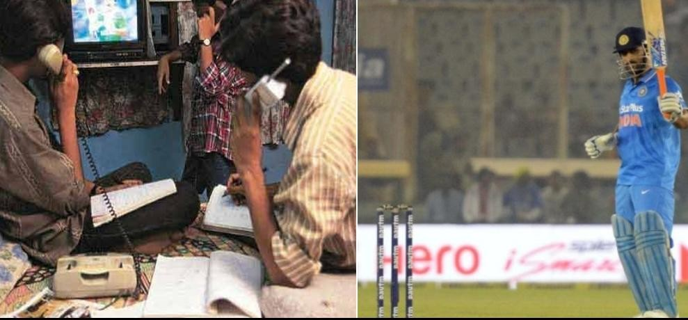 6 arrested in IPL betting