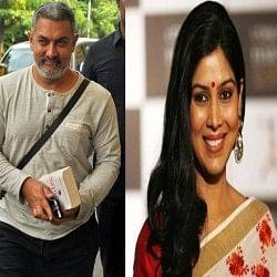 कुंवारी है आमिर की प्रेग्नेंट 'बीवी', कब मिलेगा हमसफर