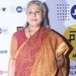 jaya bachchan statement about film industry