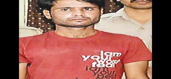 CCTV cameras delivered the vicious thief