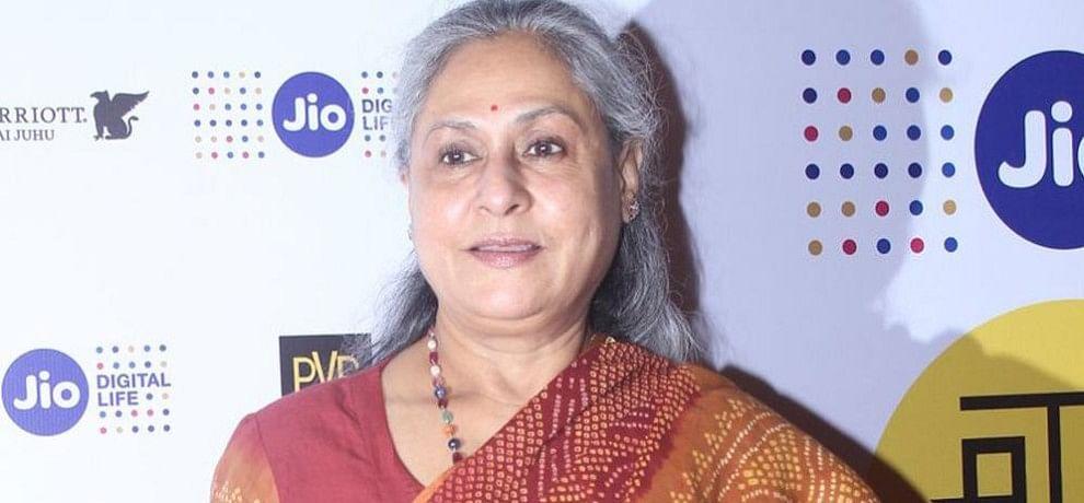jaya bachchan statement about film industry