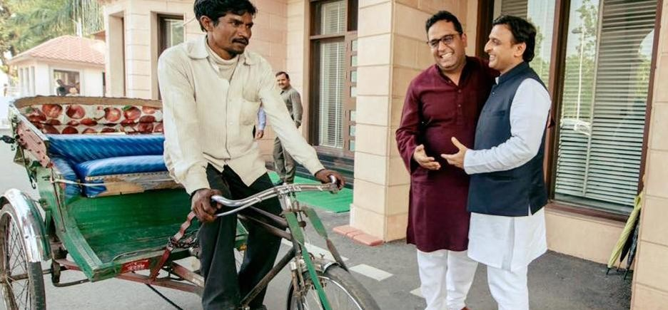 paytm ceo reached akhilesh yadav home by riksha