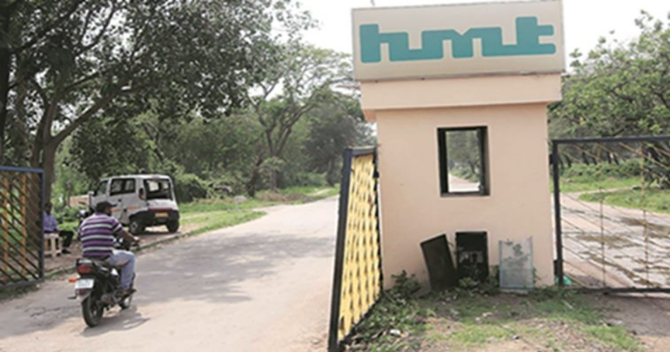 pinjore unit of HMT tractor will be closed on 24