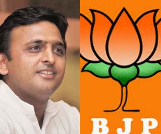 BJP alleges SP for inaugrating incomplete plans.
