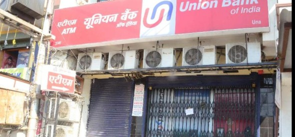 banks will be closed for three days, cash supply in atm to be affected
