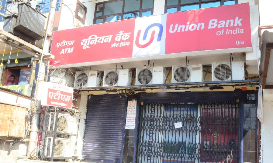 bank will be closed for 5 days in UP