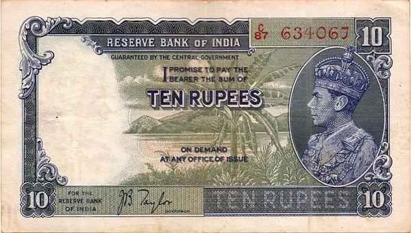 History Of Indian Currency With Interesting Facts - अंग्रेजों ने चलाया था 1  रुपया का पहला नोट, ये है भारत की करंसी का इतिहास - Amar Ujala Hindi News  Live