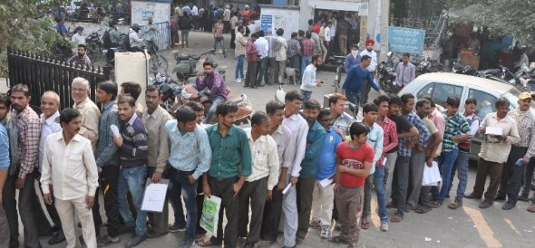 200 The cashless bank, engaged in the queue 56
