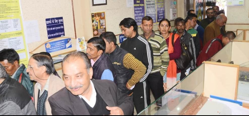 Banks in big trouble how to pay salary to govt employees in Himachal Pradesh