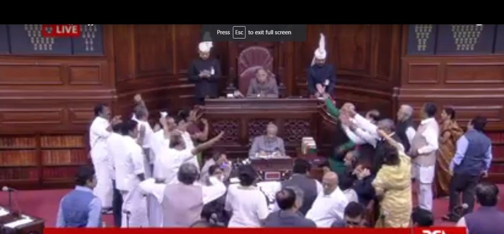 Live updates of 2nd day of winter session of parliament