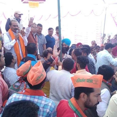 bjp leader fight in parivartan yatra