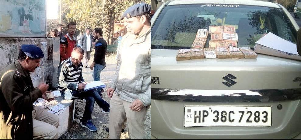 Police seized 7.5 lakh rupee black money at banikhet barrier chamba himachal pradesh