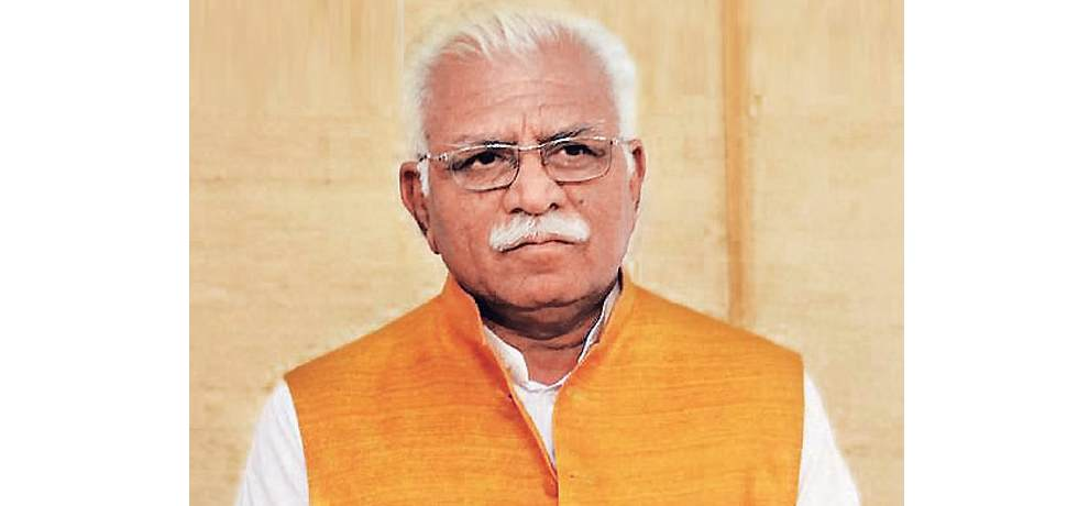 right of the transfer to the minister of haryana