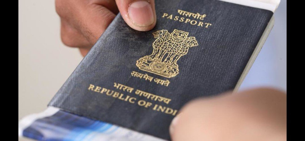 17-18 to take the passport application Baghpat camp